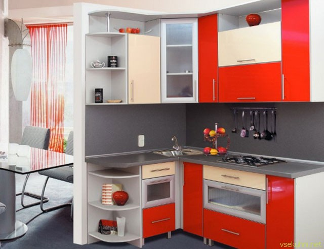 for Contemporary kitchen design for small spaces