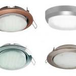 точечные светильники для кухни