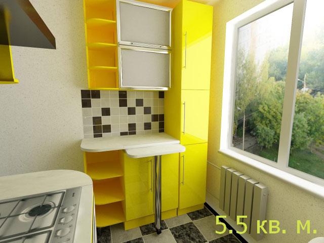 Дизайн кухни 5 5 кв м