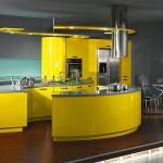 Светильники для подсветки кухни