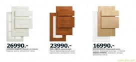 Мебель для маленькой кухни от Икеа и Столплит